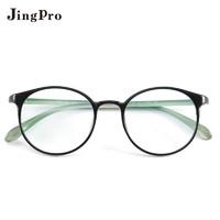 JingPro 镜邦 7404 黑绿色+免费配镜(1.56防蓝光镜片0-400度)