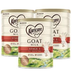 Karicare 可瑞康 婴幼儿配方羊奶粉3段 900g *3件