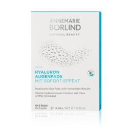 ANNEMARIE BORLIND 安娜柏林 玻尿酸眼膜 2片*6对