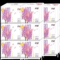 【拍2件】怡丽美少女战士卫生巾组合共16包120片