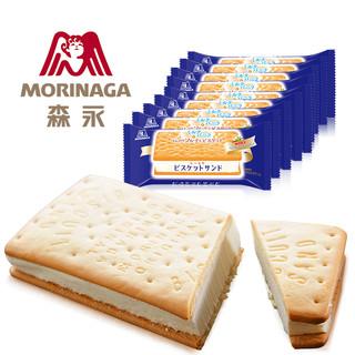 森永日本进口香草夹心饼干冰淇淋*10袋