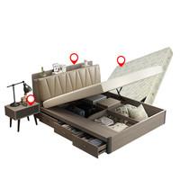 拉斐曼尼 BSA008 储物双人床组合( 1.5m床+床头柜+床垫)