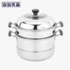 当当优品 双层复底不锈钢蒸锅 煮锅 多用锅30cm 99元包邮,可满200-30