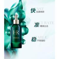 HR赫莲娜 绿宝瓶精华露PRO 保湿补水修护抗氧小绿瓶100ml
