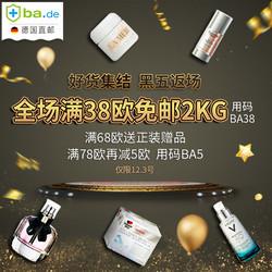 odyguard apotheke官网 冬季甜蜜购 专场促销活动