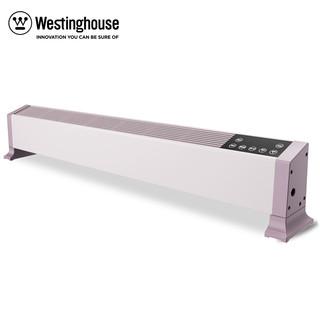 Westinghouse 西屋电气 WTH-KL09 踢脚线电暖器 白色