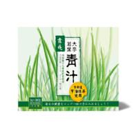 移动专享:日本舞昆 综合果蔬粉 大麦若叶青汁粉 3克*30袋 *5件