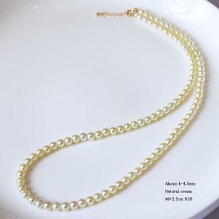 PearlYuumi 優美珍珠 Akoya 全珠项链 4-4.5mm 40+2.5cm