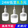 led灯泡 E27螺口高亮节能 5.5元包邮(需用码)