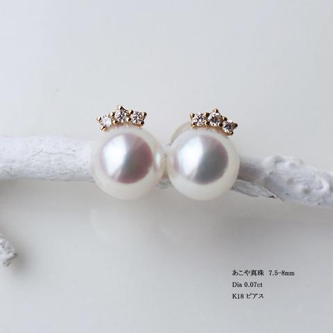 PearlYuumi 優美珍珠 Akoya海水珍珠18K金三颗钻小王冠耳钉
