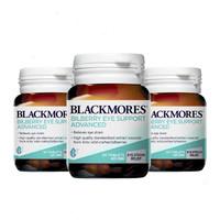Blackmores 新款越橘蓝莓素护眼宁片 30粒*3件