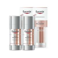 银联返现购:EUCERIN 优色林 双管祛斑美白透明质酸双效精华素 30ml*2瓶装