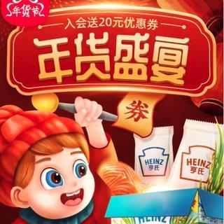 苏宁易购 亨氏苏宁自营旗舰店 营养辅食