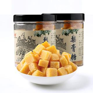 赵雪 买一送一 梨膏糖248克/罐