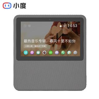 小度 在家智能屏1C4G版 X10 高清大屏 触屏智能音箱 视频通话 蓝牙音箱 音响 支持SIM卡 小度在家 银色