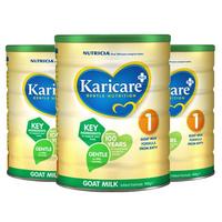 Karicare 可瑞康 婴幼儿配方羊奶粉 1段 900g *3罐