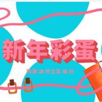 I.Te SHOP i.t 年轻街头潮牌秋冬货品专场