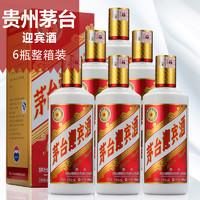 茅台 迎宾酒(2013款包装)53度  500ml*6瓶