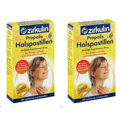 Zirkulin 蜂胶润喉含片 滋润喉咙嗓子 30粒 *2件
