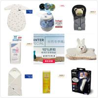 促销活动:kidsroom.de 全场冬季专场 母婴大促
