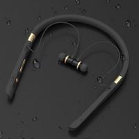 Sibyl B-1001 颈挂式蓝牙耳机