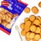 OBERA 网红日式日本海盐小圆饼 *6件 14.88元包邮(双重优惠)