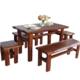 木巴 (CZ135+2DZ014+DZ015) 原生态实木餐桌椅组合