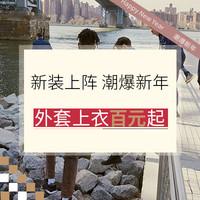 海淘活动 : Get The Label中文官网 新装上阵 新年服饰专场大促