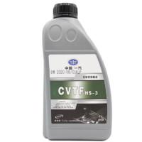 中国一汽 一汽原厂变速箱油专用于无极变速箱CVTFNS-3