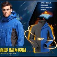 TOREAD 探路者 TAWB91603  男款三合一冲锋衣