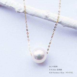 PearlYuumi 優美珍珠 PearlYuumi 優美 Akoya花珠级珍珠项链 8-8.5mm