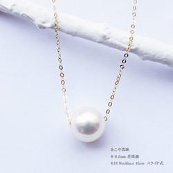 PearlYuumi 優美珍珠 Akoya花珠级珍珠项链 8-8.5mm