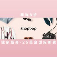 海淘活动:别样海外购  Shopbop精选女装鞋包 黑五促销