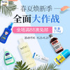 海淘活动、值友专享 : Pharmacy Online中文官网 春夏焕新季 个护食品多品类大促