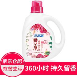 亮晶晶 coco香水香薰洗衣液香味持久留香 洁净去污家庭套装1.8KG瓶装