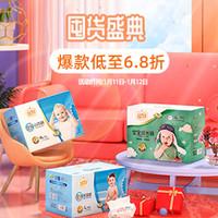 促销活动:苏宁易购 宜婴纸尿裤国货节盛典