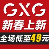 促销活动:当当网 GXG品牌 春装上新