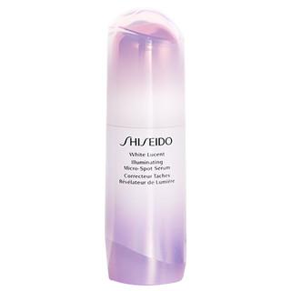Shiseido资生堂樱花美白精华光透耀白祛斑焕颜精华液淡斑焕白 30ml