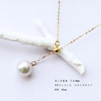 PearlYuumi 優美珍珠 18K金 Akoya海水珍珠抽拉款吊坠项链 7.5-8mm 常规版