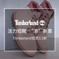 海淘活动:Get The Label中文官网 精选短靴专场(含Timberland、Rockport等)