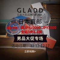 海淘活动、值友专享:GLADD中文官网 双十二 男品大促