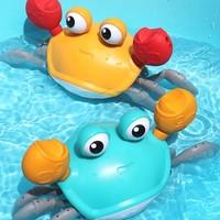 优卡家 宝宝洗澡玩具 沙滩戏水婴儿拉绳牵引手拉螃蟹