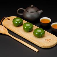 鼎味御厨 青团 豆沙+黑芝麻口味 12枚装