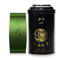 茶韵悦 2021新茶上市 正宗明前特级西湖龙井黑罐 100g
