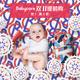 促销活动:当当 babycare旗舰店 母婴用品 专区2件5折、叠加满500减200