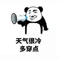 罗蒙超级品牌日 双十一预热专场~