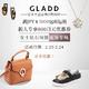 GLADD中文官网 精选女士礼品专场  满5000日元包邮包税、最高立减1000日元