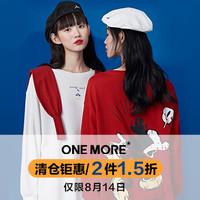 当当 onemore官方旗舰店 超级品牌日