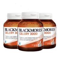 Blackmores 澳佳宝 新款西芹籽 50片*3瓶