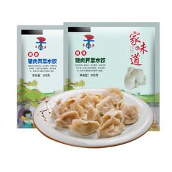 泰祥  猪肉蔬菜水饺组合 500g*6袋